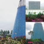 Gartenkunst im Museum: zwei Ausstellungen